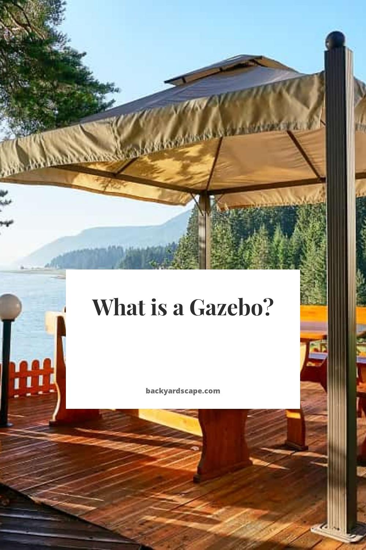 What is a Gazebo?